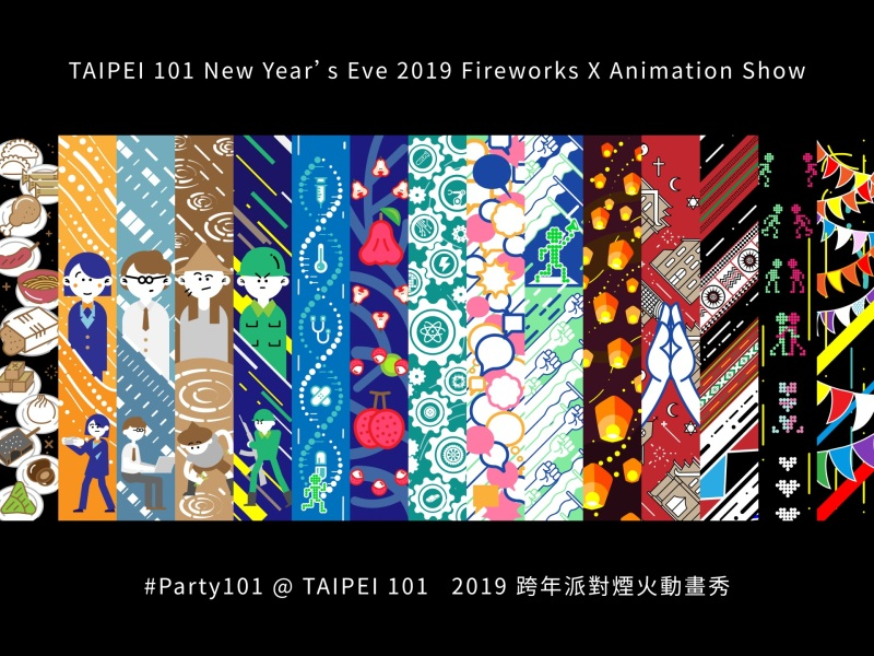 TAIPEI 101 New Year's Eve 2019 Fireworks